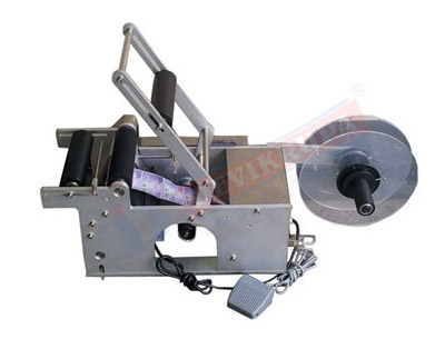 Labeling Machine Manufactures & Suppliers