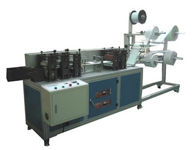 Mask Making Machine Manufacturers & Supplier