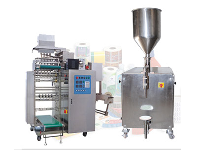 Packaging Machinery Manufactures & Suppliers